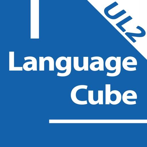 LanguageCube UL2