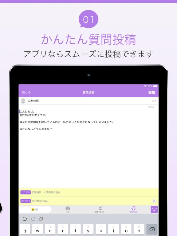 https://is5-ssl.mzstatic.com/image/thumb/Purple113/v4/d2/93/d1/d293d15e-7d4f-c8ac-cdcc-cb8e72145114/mzl.fexlqnwn.png/576x768bb.png