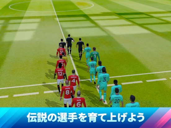 Dream League Soccer 2020のおすすめ画像3