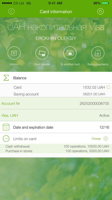 Sberbank Online Ukraine screenshot three