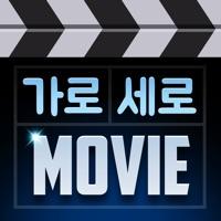 Codes for Movie Crossword! Hack