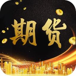 黄金白银期货软件
