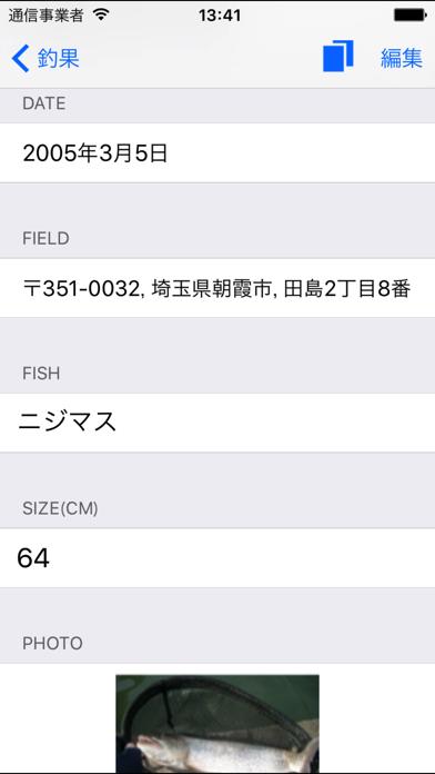 ポケットキャビネット screenshot1