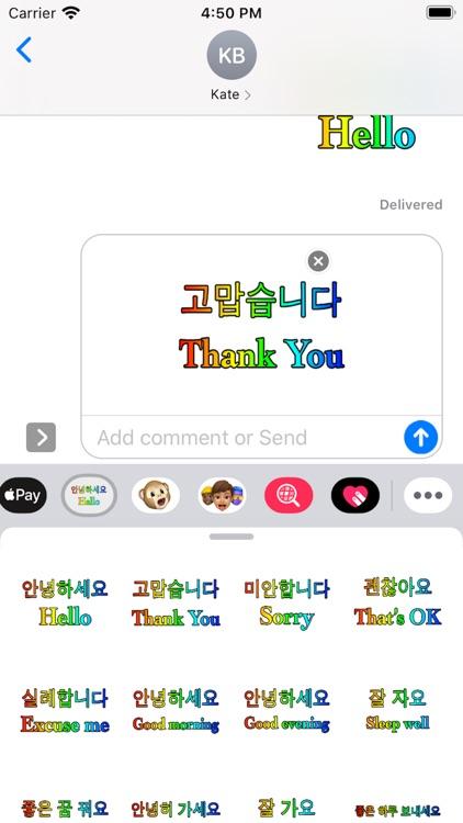 Korean English