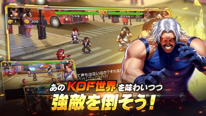 THE KING OF FIGHTERS '98UM OLのおすすめ画像4