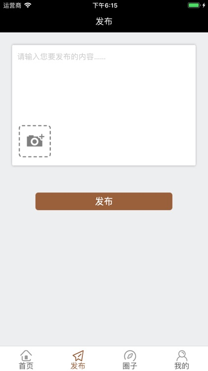 沙琦篮球 screenshot-3