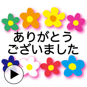 Flowers Animation 2 Stickers - Stickers app