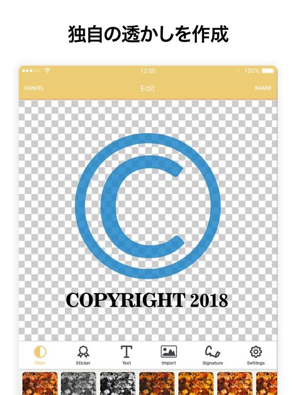 透かし写真:写真やビデオに独自の著作権グラフィックを追加のおすすめ画像3