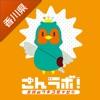 さんラボ!チェックインアプリ-香川県のお店・スポット簡単検索