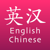 KTdict C-E (Chinese-English dictionary) icon
