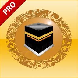 Islamic Qibla Pro