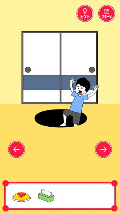 浮気の証拠どこに隠したのぉ?-浮気系の脱出ゲーム-のおすすめ画像2