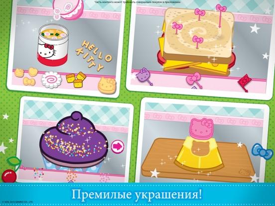 Скачать Завтрак Hello Kitty