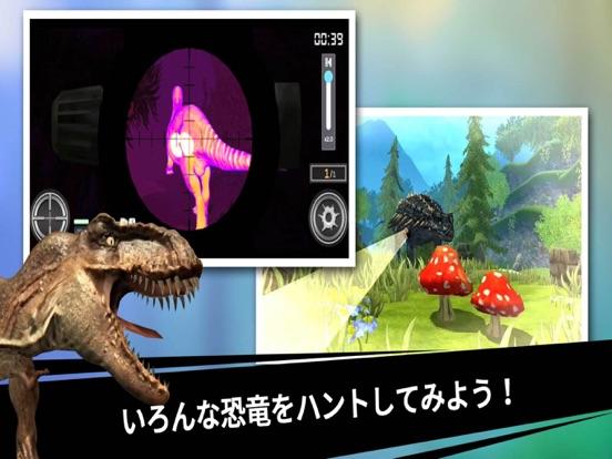 Dino Hunter Kingのおすすめ画像3
