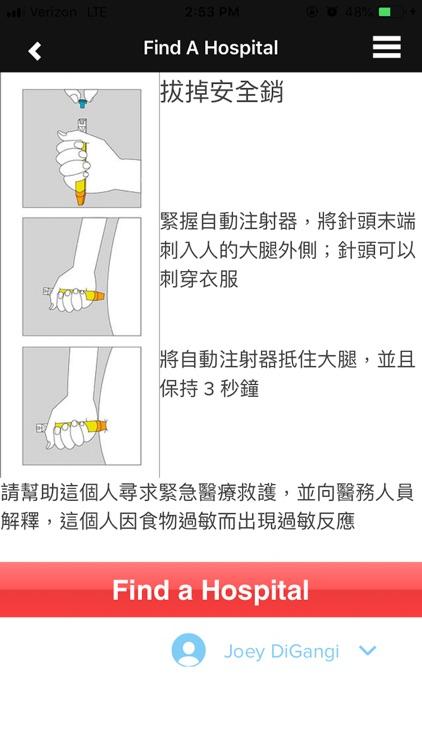 Food Allergy App | AssureTech screenshot-5