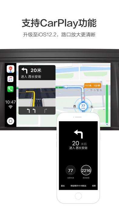 下载 百度地图-路线规划,出行必备 为 PC