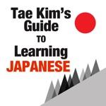 150 Melhor Learning Japanese Aplicações - Aplicativos