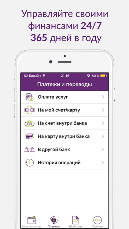 Банк Казани