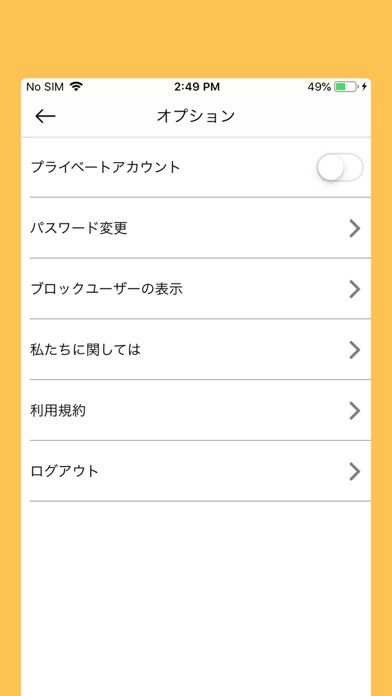 NonFe screenshot 1