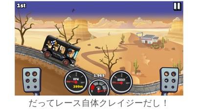 ヒルクライムレース2(Hill Climb Racing)のおすすめ画像2