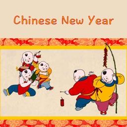 Chinese New Year+