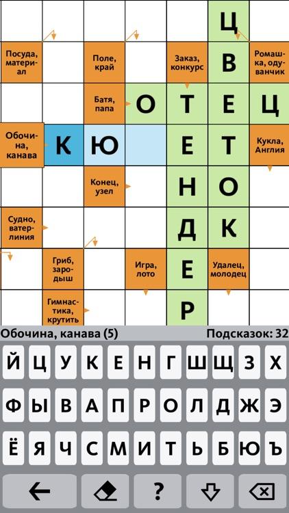 Ukrayna qumar