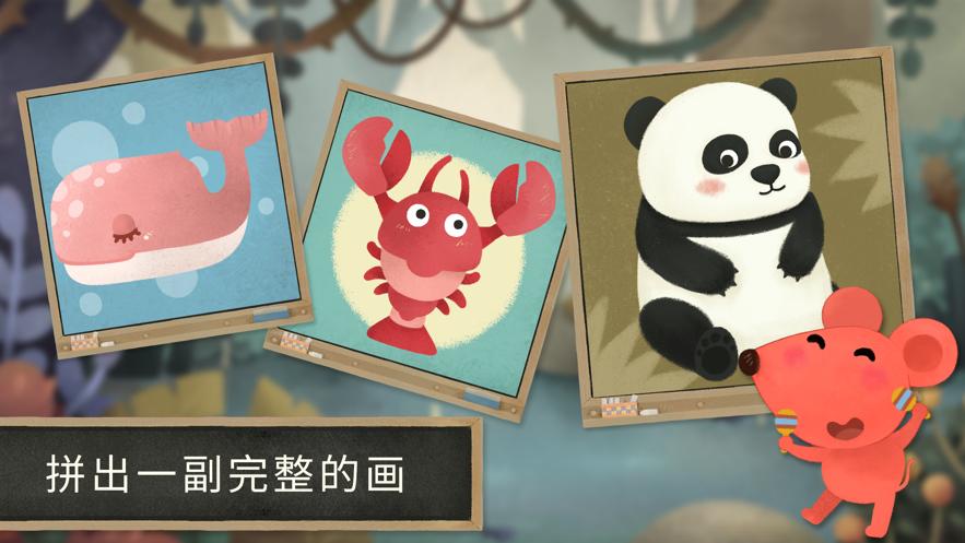 小老鼠哆哆的画廊-儿童拼图游戏-2