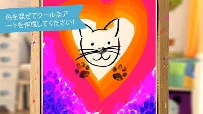 Little Kitten 小さな子猫 - お気に入りの猫のおすすめ画像3