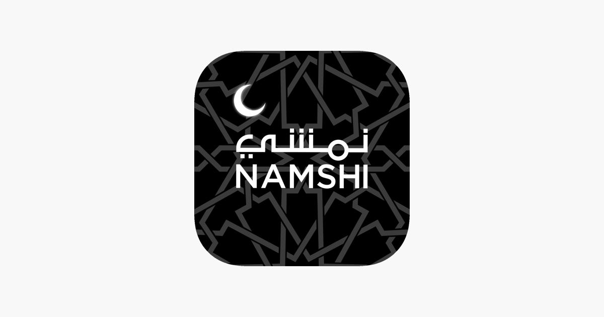 e09a16c9c65e1  Namshi Fashion - نمشي للأزياء on the App Store