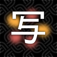Codes for Chinese Writer by trainchinese Hack