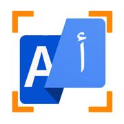 扫描仪 和 翻译 - 文档和PDF转换器 : Scanner