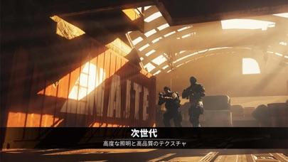 アフターパルス - Elite Army MMO 戦争のおすすめ画像7