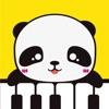 熊猫钢琴陪练-弹钢琴教学一对一早教钢琴陪练