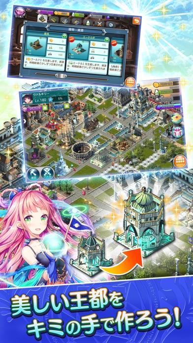 神界のヴァルキリー【美少女ゲームアプリ x カードバトル】 ScreenShot4