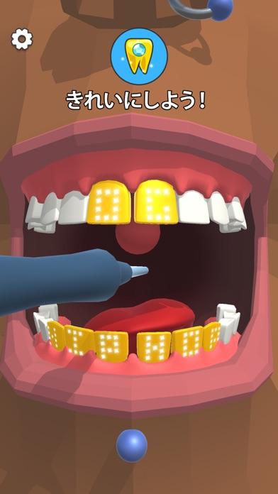 Dentist Blingのおすすめ画像4