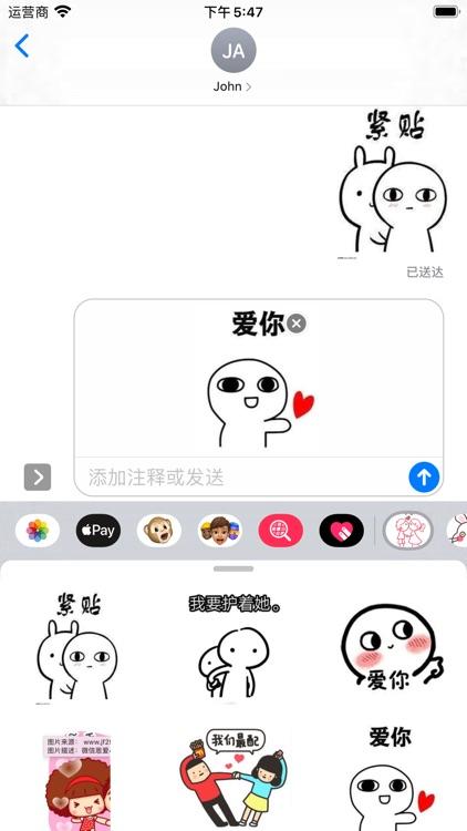 心爱的珍藏品Pro-Emoj screenshot-4