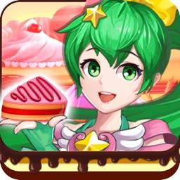 巴啦啦冰爽蛋糕-变幻出最诱人的甜点吧