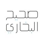 «Сахих» имама аль-Бухари на пк