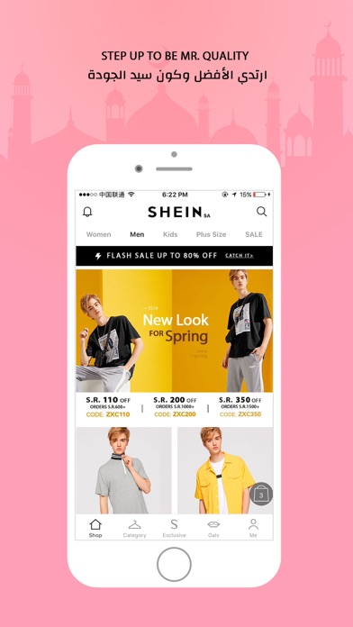 Screenshot for SHEIN-Fashion Shopping Online in Egypt App Store