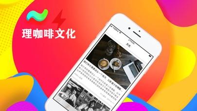 爱咖菲淘Tg screenshot #3