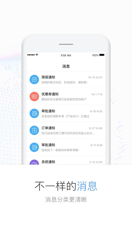 Distrii 办伴 screenshot-3