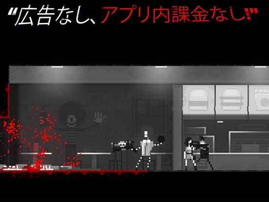 Zombie Night Terrorのおすすめ画像6