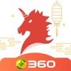 你财富-360金服集团旗下投资平台