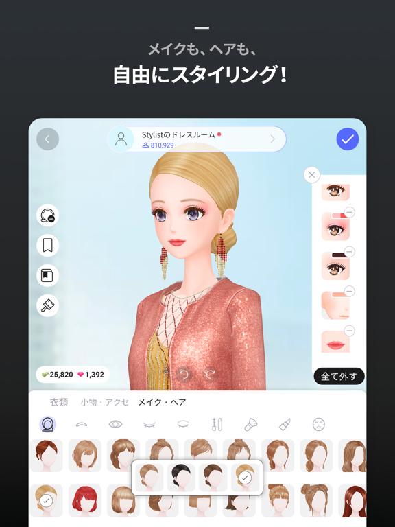 スタイリット‐ファッションコーデゲームのおすすめ画像6