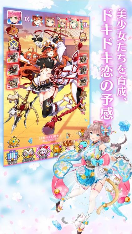 一騎学園〜進撃!当千の魔法少女〜 screenshot-3