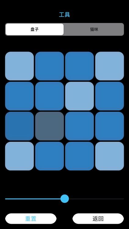 滴哒专属音乐器