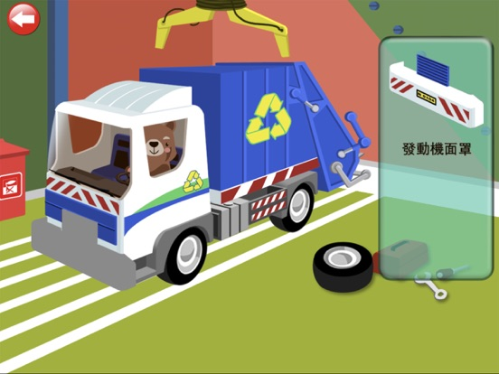 Screenshot #5 pour Garbage Truck: Clean Rubbish