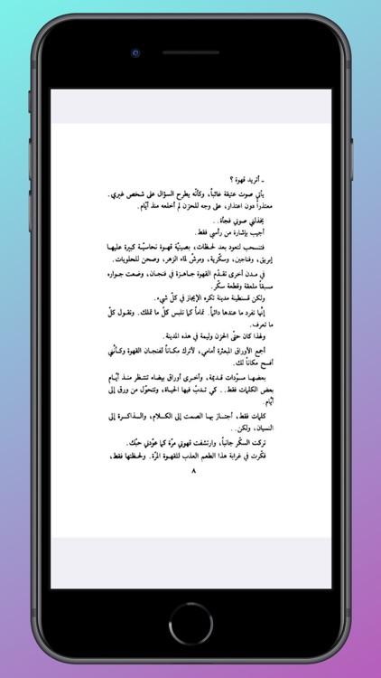 Ketabchinlib screenshot-4