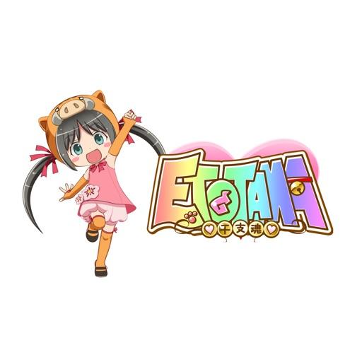 ETOTAMA Sticker Pack 3