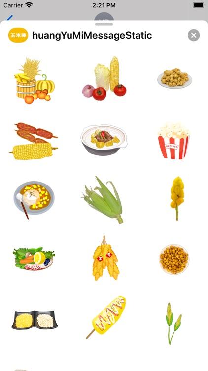 玉米棒 screenshot-3